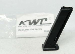 KWC G17 Model (KA-12N) lipas, jousiviritteinen