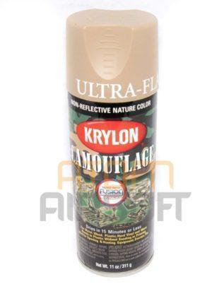 Krylon spraymaali, khaki